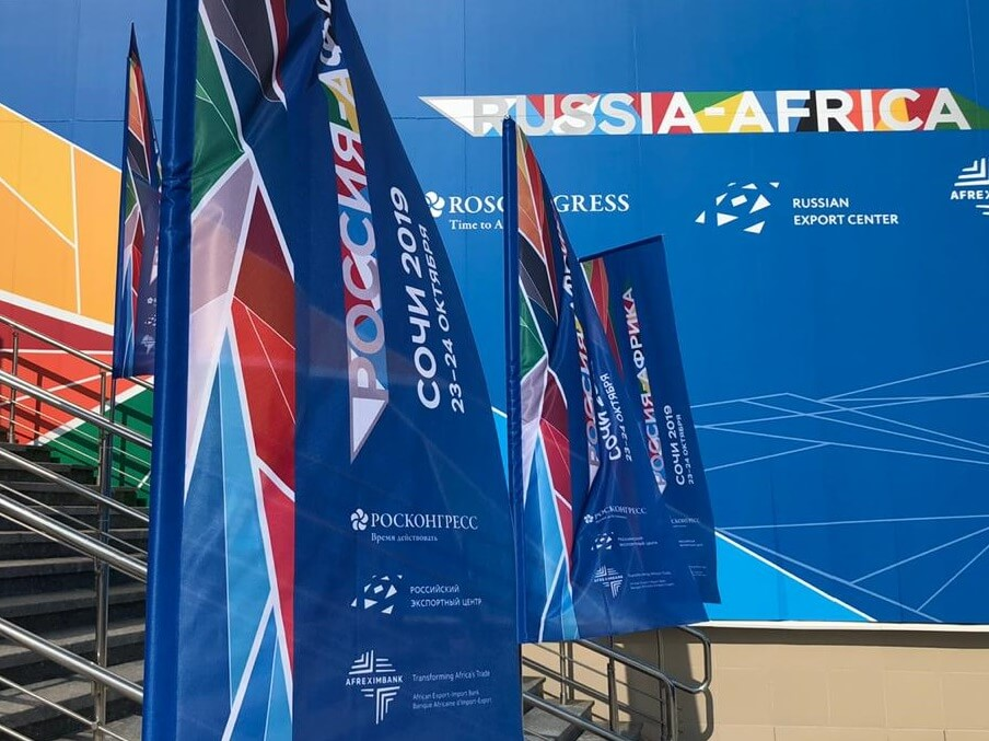 Dmitry Mazepin takes part in The Russia — Africa Summit