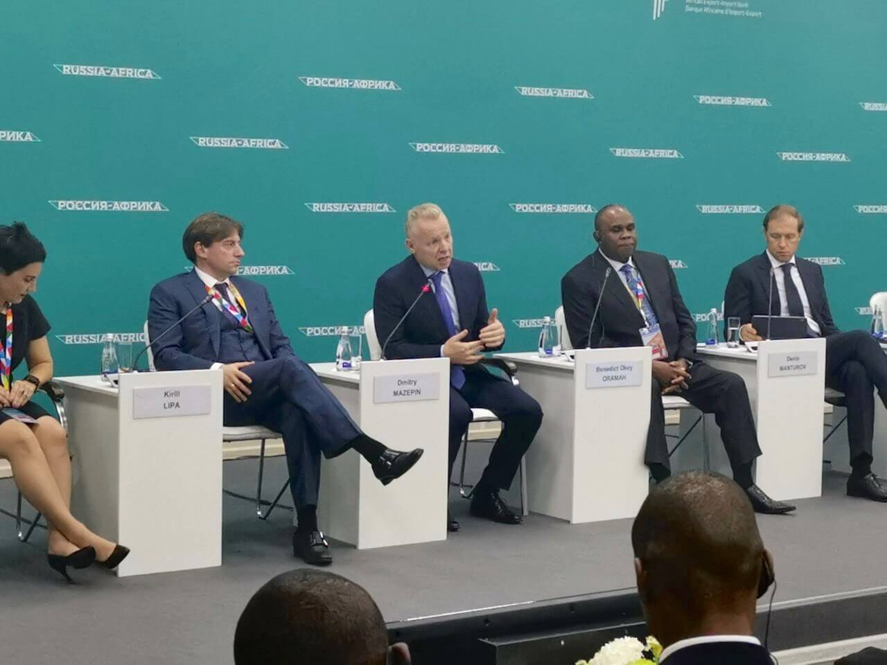 URALCHEM summed up the results in the Russia — Africa Economic Summit